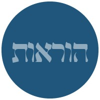 Horaos for Yud Shevat