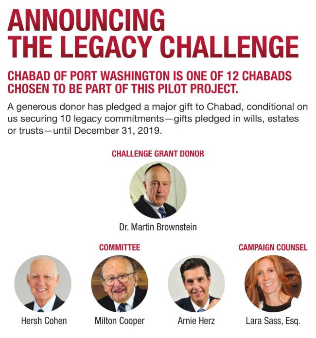 CPW_Legacy_Campaign_PC_v2-2[1].jpg