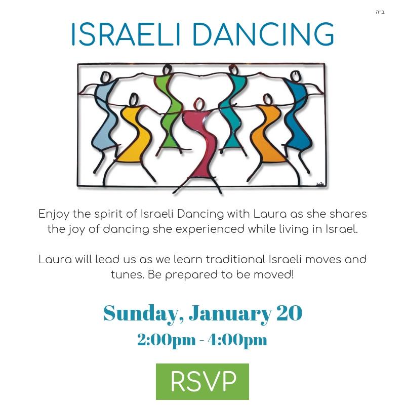 Israeli Dancing - JWC Page.jpg