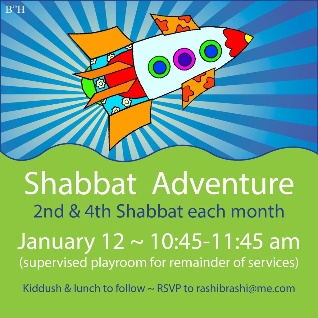 Shabbat Adventure.png
