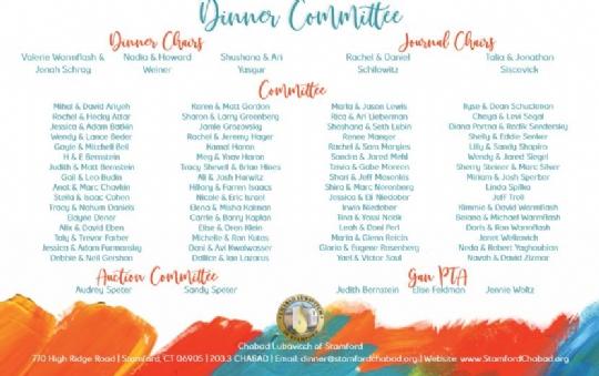 committee page.JPG