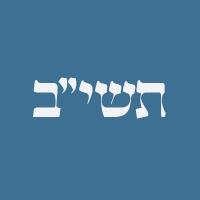 Yud Shevat 5712