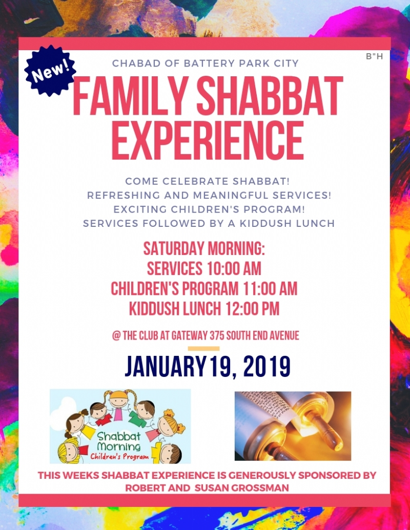 Copy of Copy of Family Shabbat Experience (2).jpg