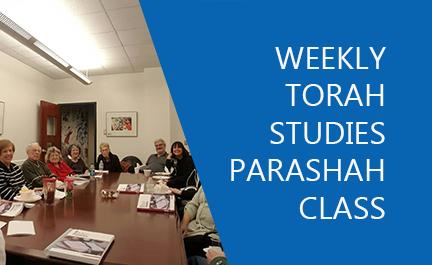 Torah Studies.png