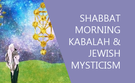KABALAH AND MYSTICISM ICON.png