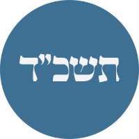 Yud Shevat 5724