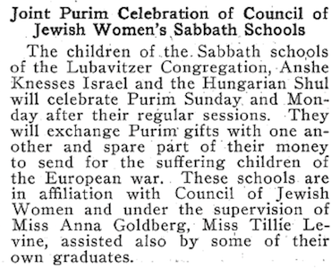 This wartime announcement tells how children at Anshei Lubavitch were taught sensitivity and kindness to their fellow Jews in Europe. (Chicago Jewish Sentinel, March 17, 1916, accessed courtesy of the National Library of Israel and Tel Aviv University)