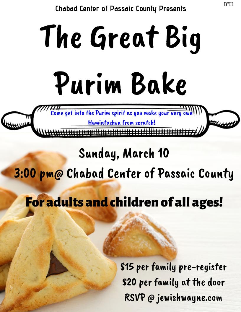 Purim Bake