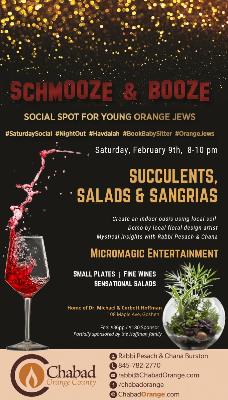 Schmooze & Booze - Succulents.png