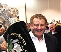 Kleinman Torah Dedication