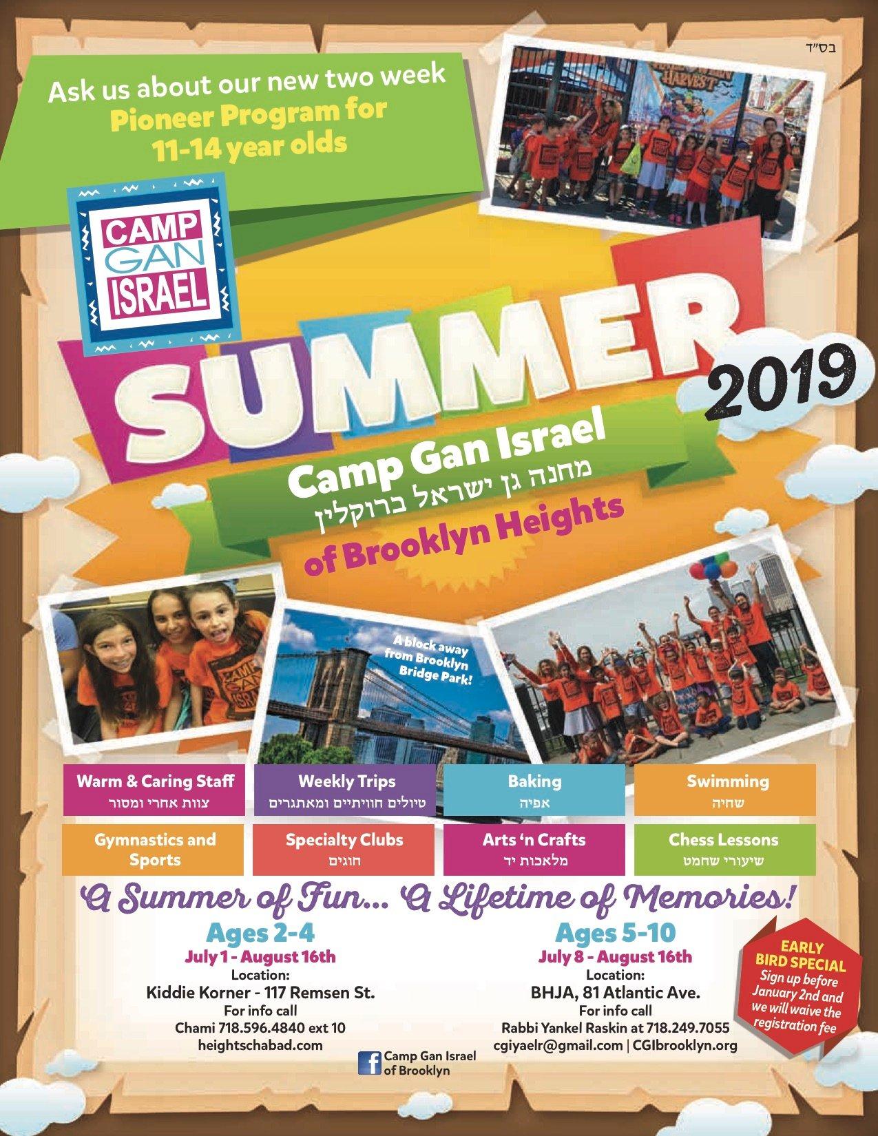 camp gan israel 2018.jpeg