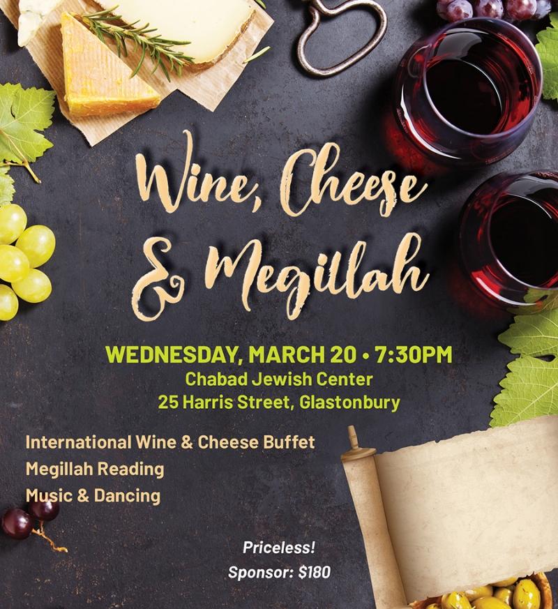 wine cheese megillah.jpg