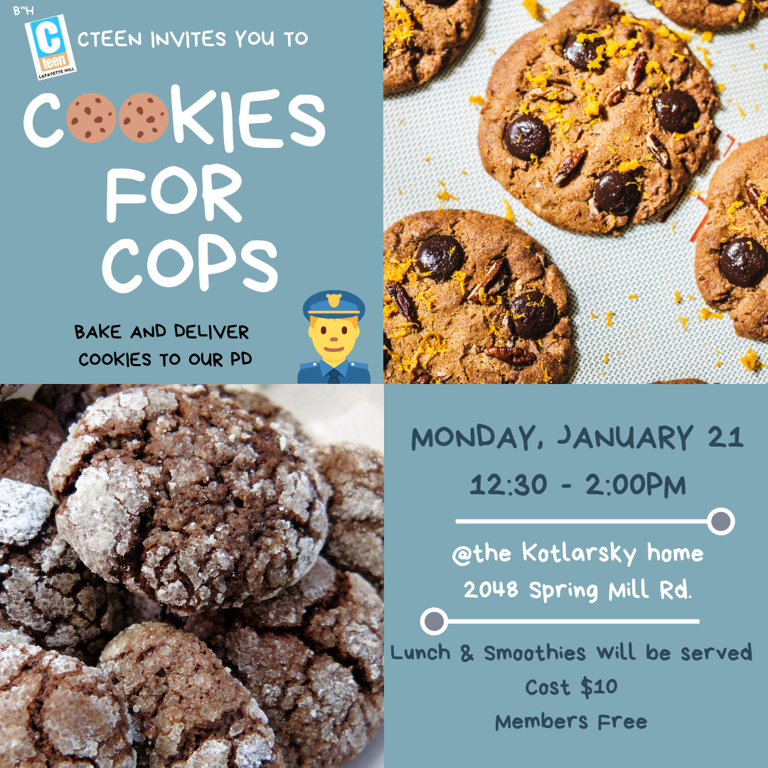 Cookies for Cops.png