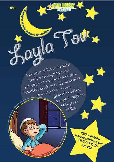 Layla Tov- Rivka.jpg