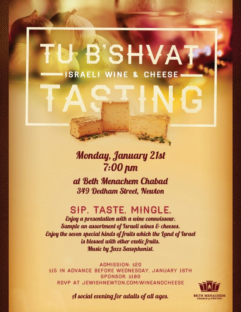 Tu B'shvat Wine & Cheese invite.jpg