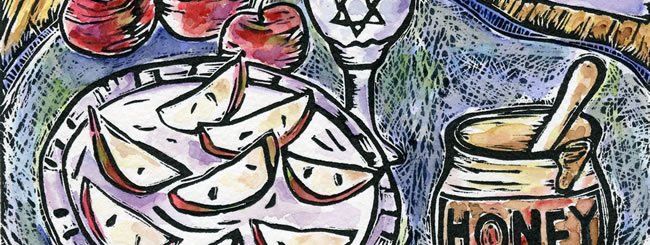 Jewish Art for the Soul: Rosh Hashanah Greeting Card