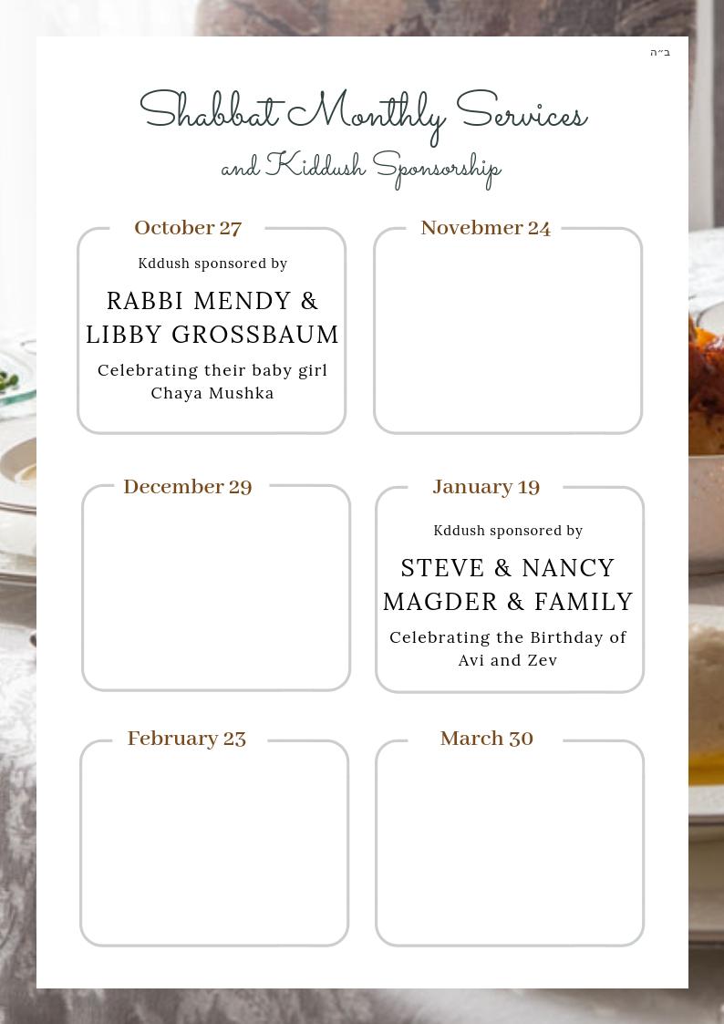 Kiddush Schedule.png