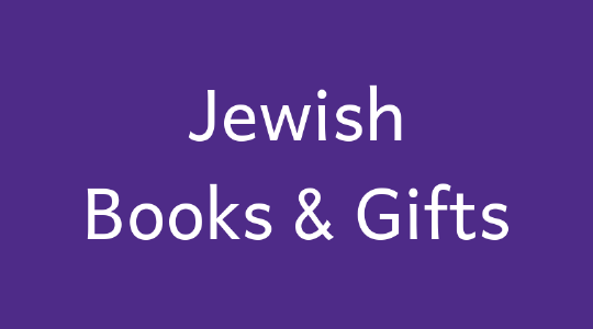jewish books and gifts.png