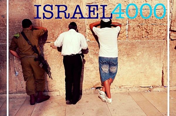 Israel4000 - 1.JPG