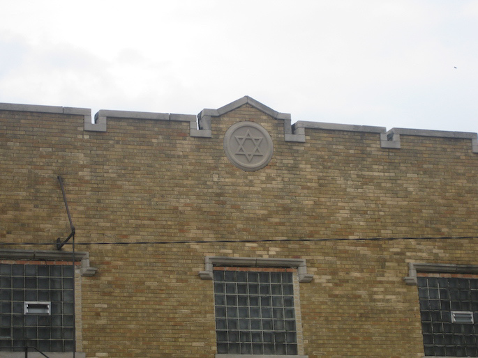 Even though Anshei Lubavitch left the West Side 60 years ago, traces still remain on the building. (Courtesy of Rabbi Mendel Moscowitz)