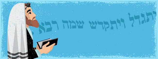 Lifecycle Events: 8 Insights for a More Meaningful Kaddish