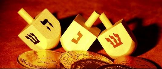 Chanukah dreidls and coins red crop.jpg