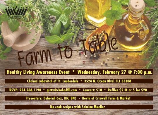 Farm to Table_1.jpg