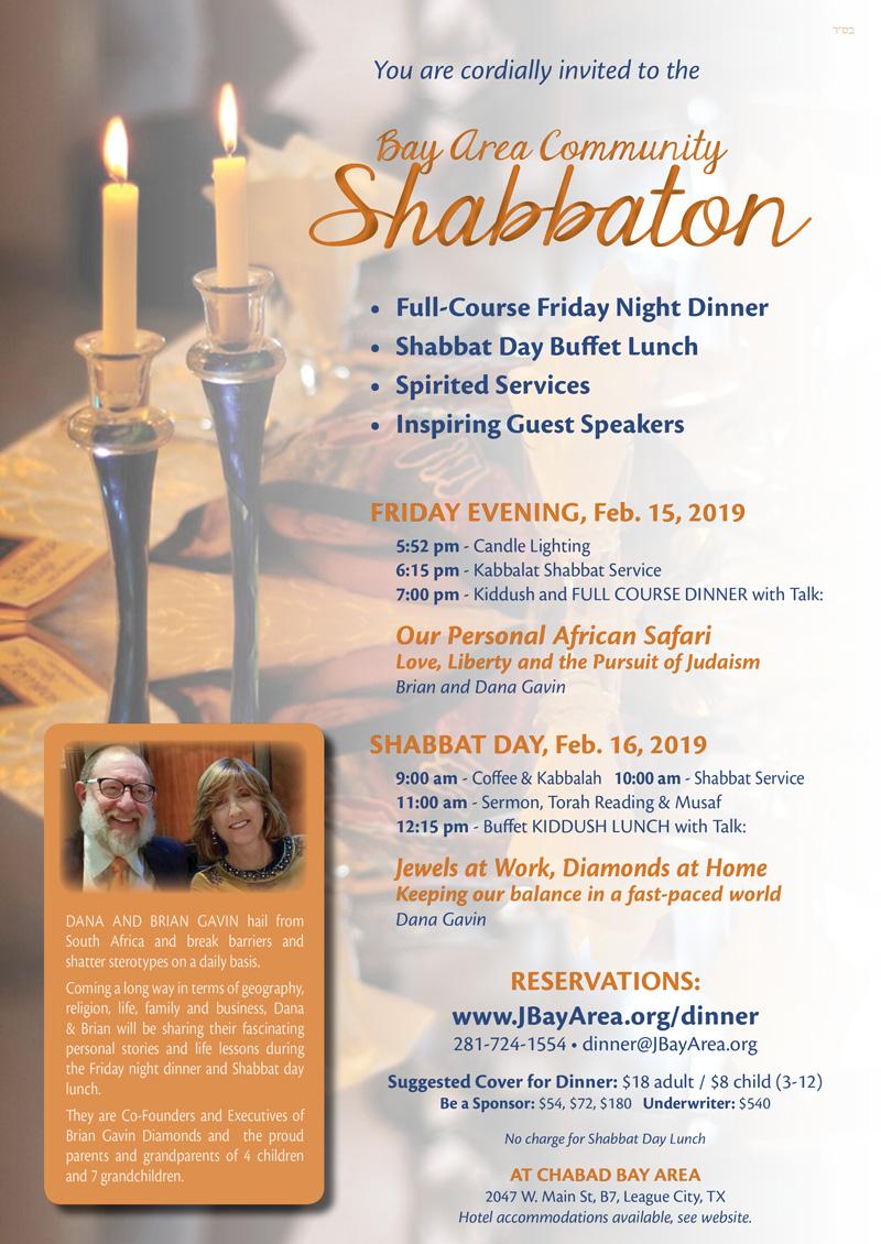 Shabbaton - Friday, Feb 15, thru Shabbat, Feb 16, 2019 at Chabad Bay Area