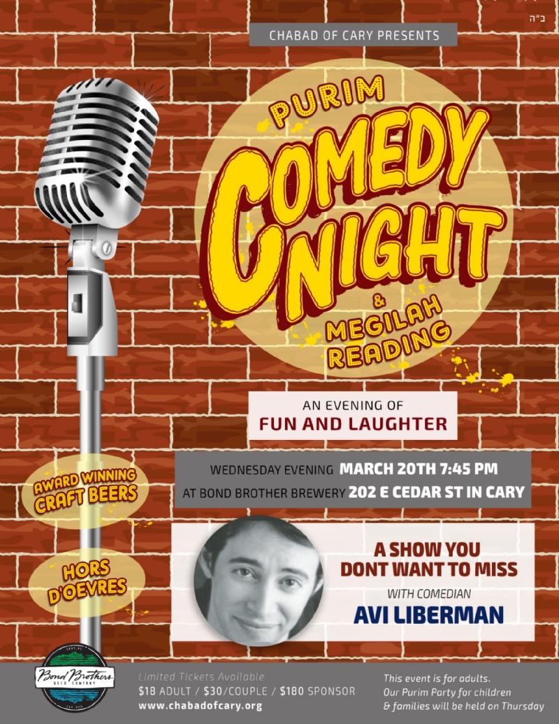 Purim Comedy-1.jpg