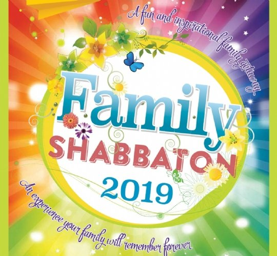 Shabbaton_2018 (3).jpg