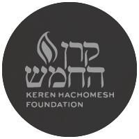 Keren Hachomesh