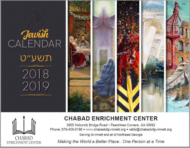 2018-2019 Calendar Cover.PNG