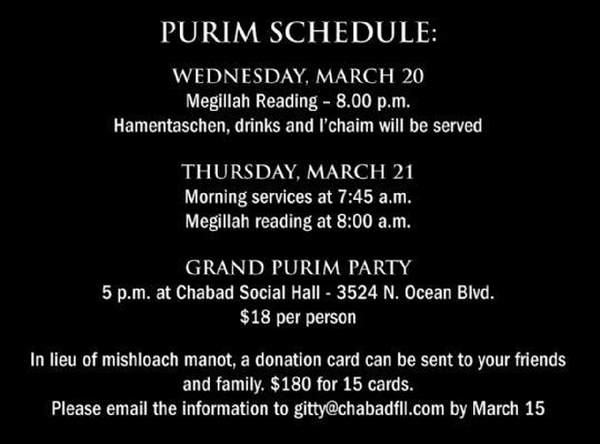 Purim Schedule.jpg