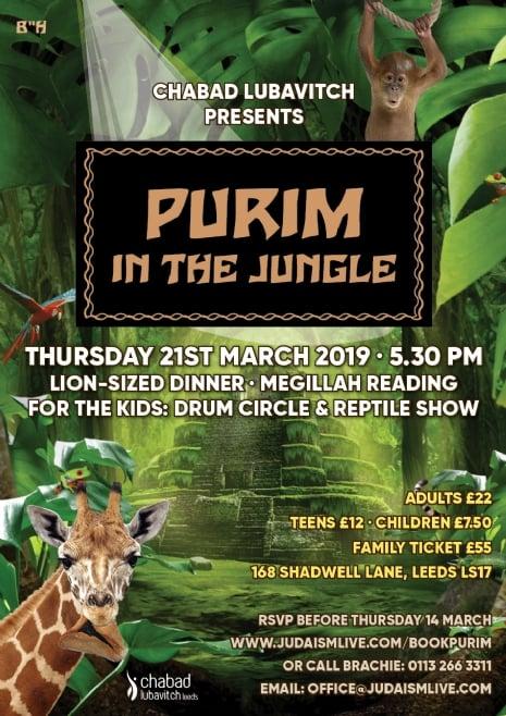 Purim Jungle 2019 web.jpg