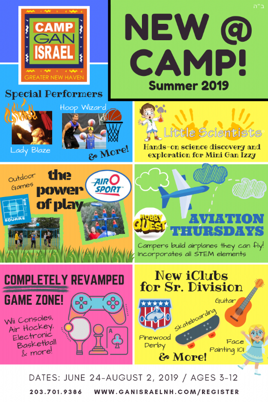 new@camp2019 (1).png
