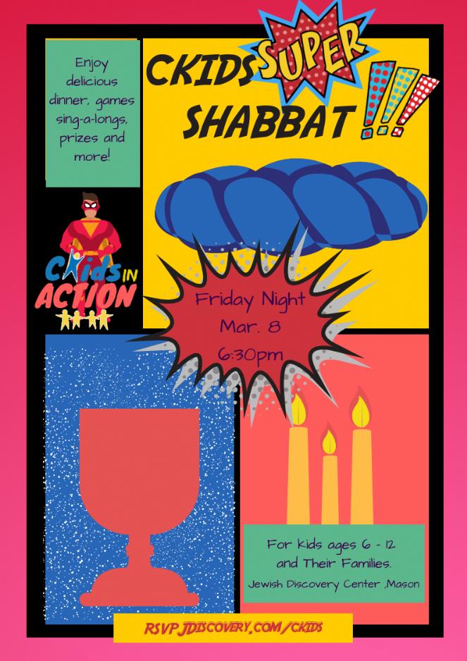 DHS Shabbat (2).png