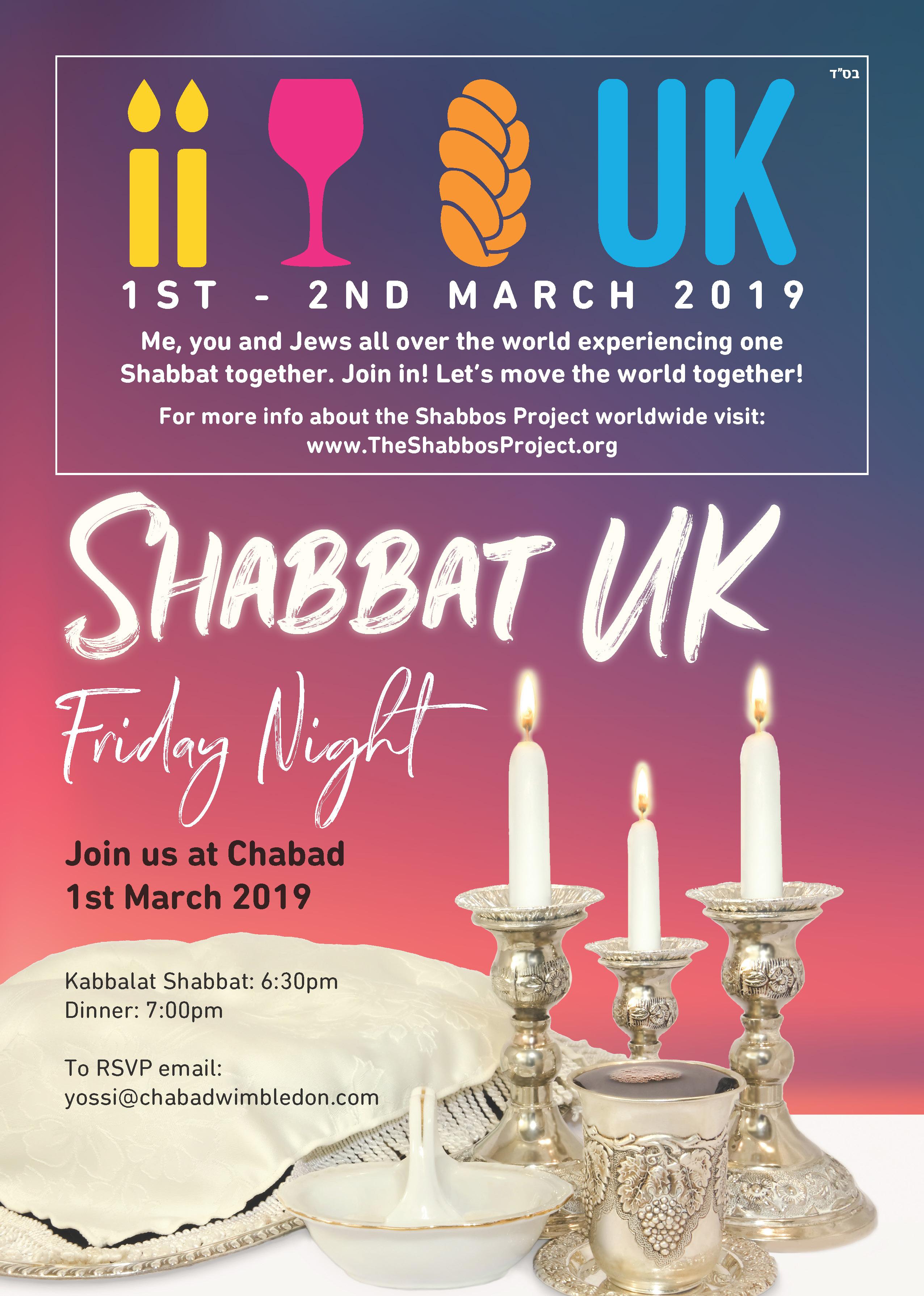 Shabbat UK 5779_email.jpg
