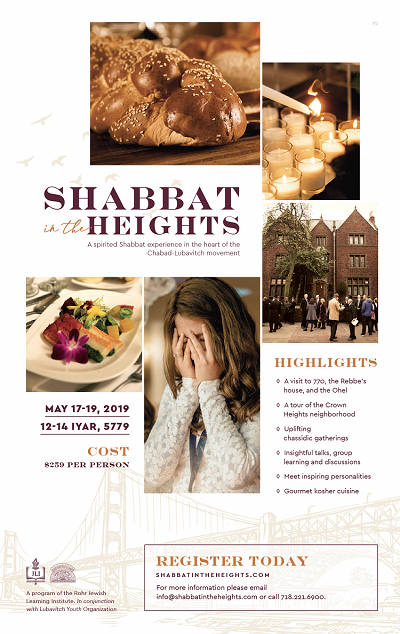 Shabbat in the Heights 79 - 400.png