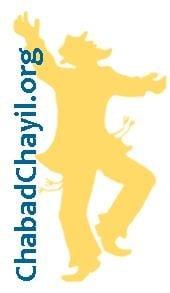 CHabad Chayil Dancing Rabbi Logo.jpg