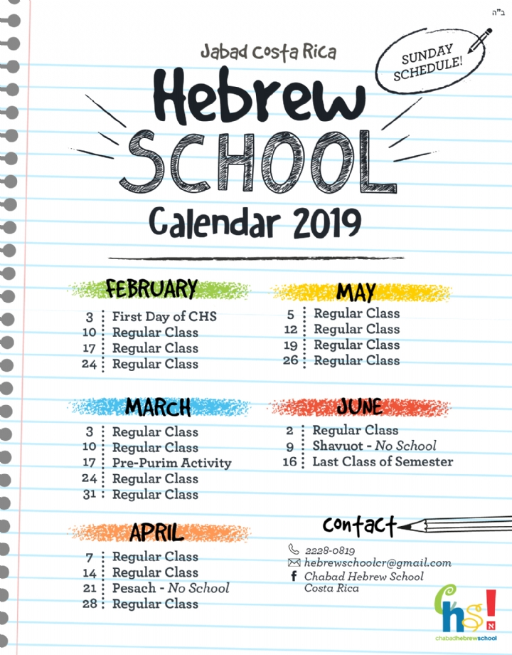 Hebrew_School_Magnet2019-01.jpg