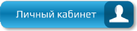 кнопка-вход-png-4.png