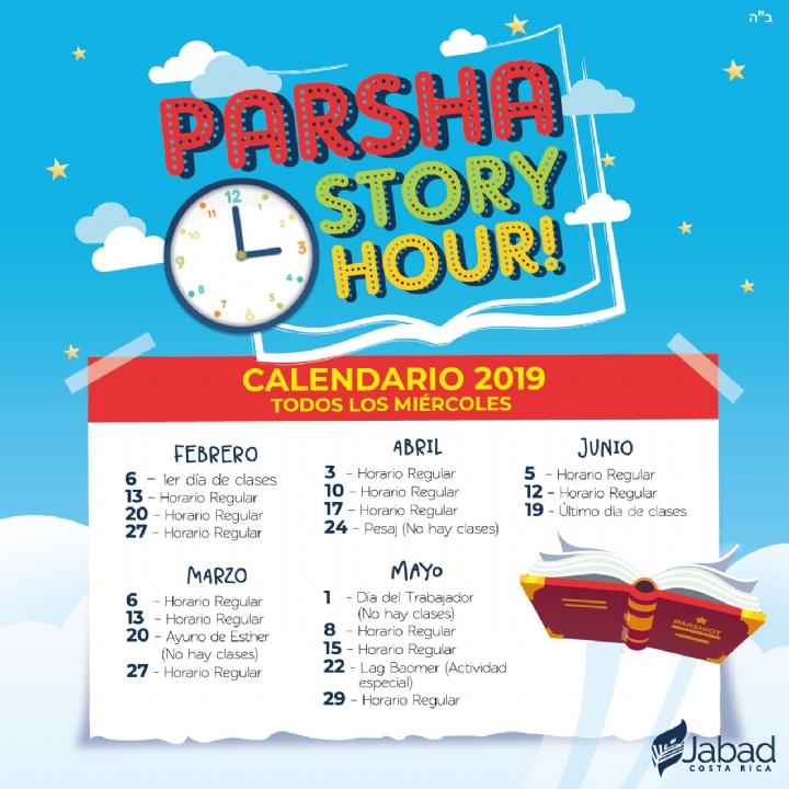 CALENDARIO_PARSHA_2019-01.jpg