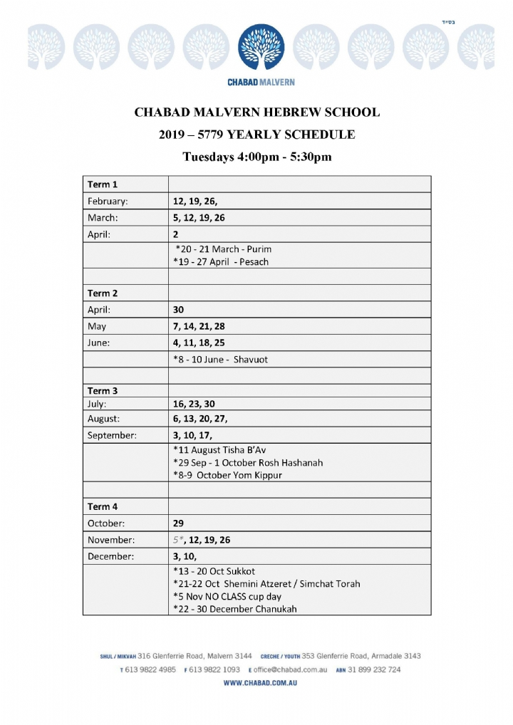 2019 Tuesdays class calendar.jpg