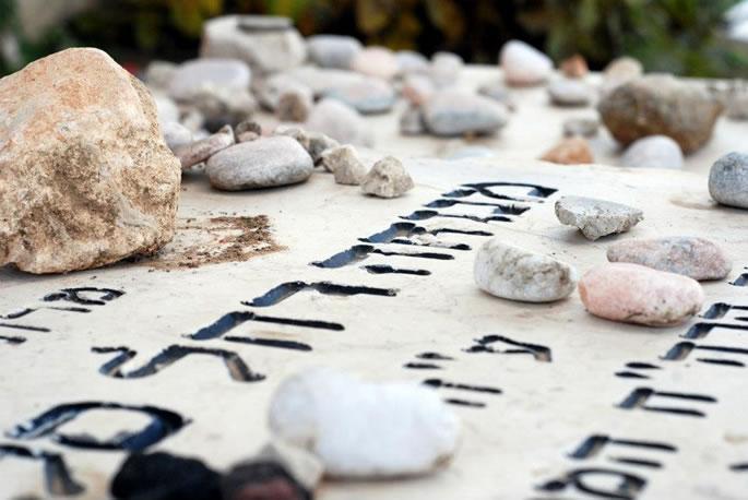 Rebbetzin Menucha Rochel's gravesite in Hebron.