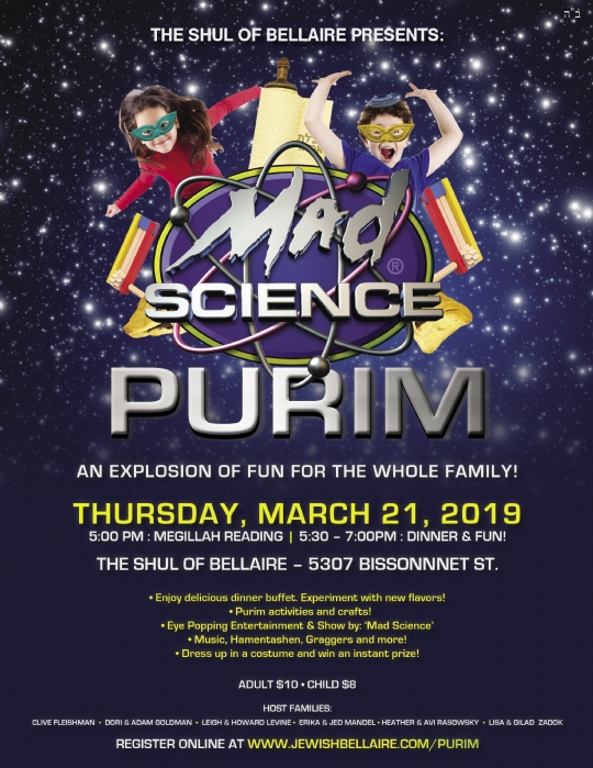 Purim invite 2019.jpg