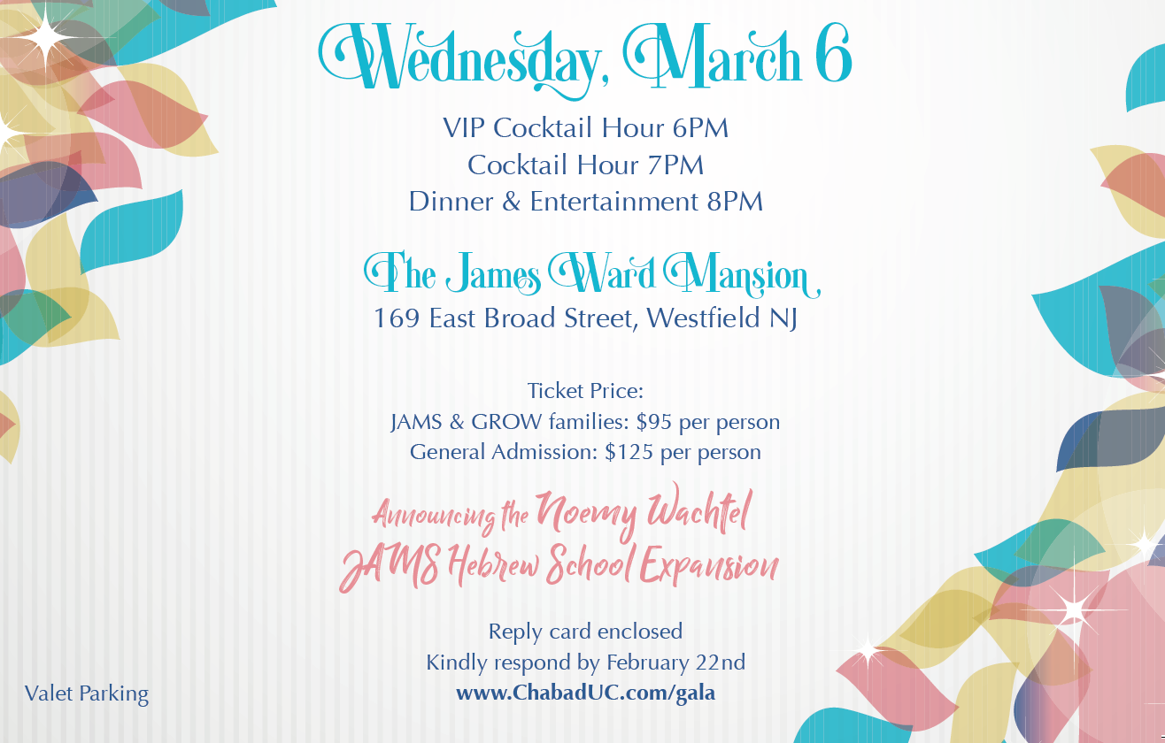 Invite - about Chabad and Honorees.png