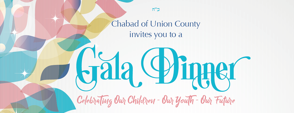 Gala Banner web.png