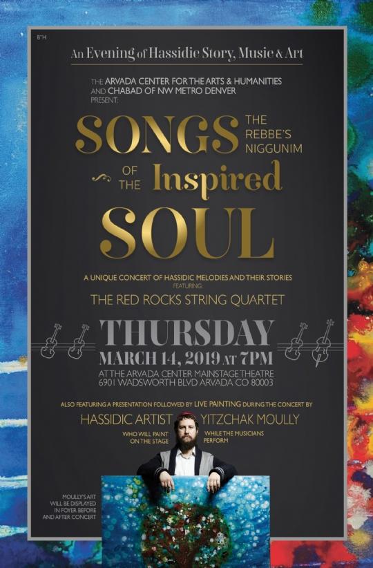 Music of soul flyer.jpg