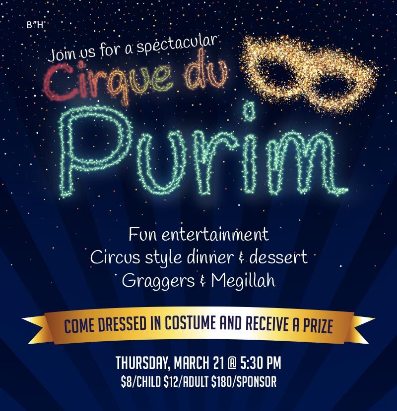 Purim-Circus.jpg