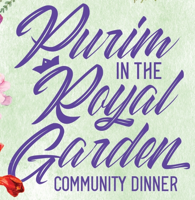 Purim in the Royal Garden